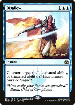 aether revolt price guide