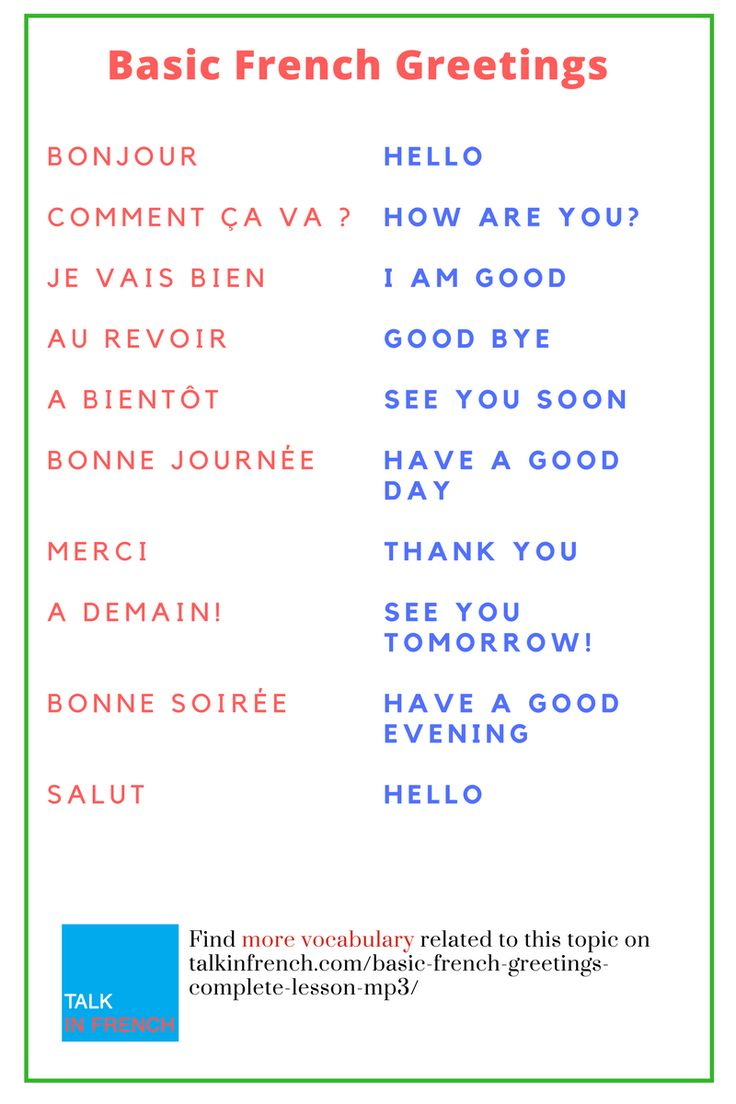1000 most common french phrases in conversation pdf