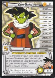 dragon ball z tcg price guide