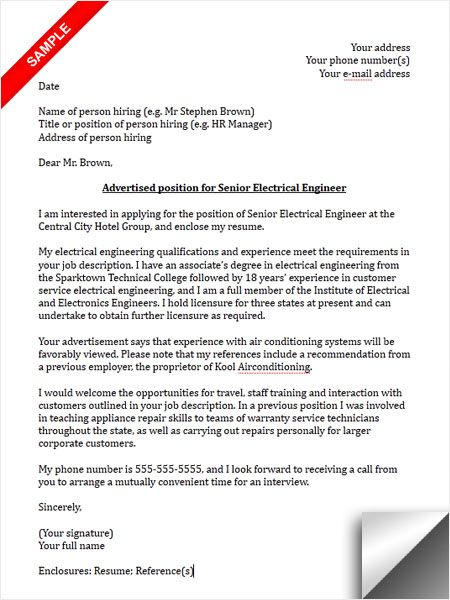 cover letter for job application sample electrician